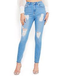 Bebe Destructed Skinny Jeans - Blue