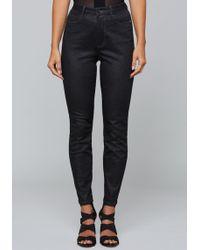Bebe - Sparkly High Waist Jeans - Lyst