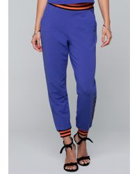 Bebe - Logo Relaxed Joggers - Lyst