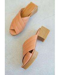 Beklina Matisse Criss-cross Platform Slide Peach - Multicolor