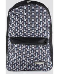 Ben Sherman - Owl Print Backpack - Lyst