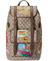 1fe3f949ce4 Lyst - Gucci Beige Gg Supreme Courrier Backpack in Natural