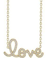 Sydney Evan - Love 14-karat Gold Diamond Necklace - Lyst