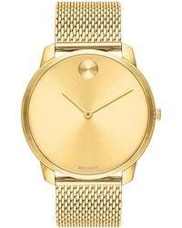 Movado Bold - Men's Bold Thin Bracelet Watch - Lyst