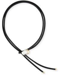 Mizuki - Leather Bolo Necklace With Baroque Pearl Slider - Lyst