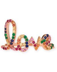 Sydney Evan | 14k Large Rainbow Sapphire Love Ring | Lyst