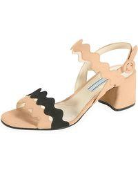 29be4bbdaef3 Lyst - Prada Baroque Suede Platform Sandal in Black