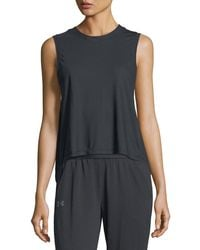 Under Armour | Supreme Muscle Tank Top | Lyst