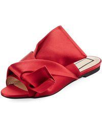 N°21 - Pleated Flat Satin Slide Sandal - Lyst
