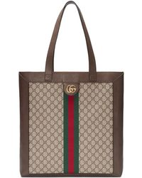 Gucci - Ophidia GG Supreme Jacquard Striped Tote Bag - Lyst