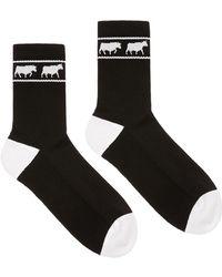 Bally - Men's Animals Tube Socks - Lyst