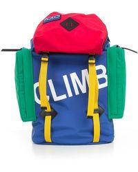 Polo Ralph Lauren - Hi Tech Capsule Nylon Backpack In Blue Multi - Lyst