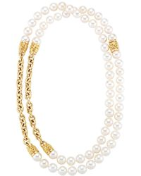 "Seaman Schepps - 18k Gold & Pearl ""canton"" Long Necklace - Lyst"