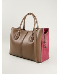 Tod's Dcube Shopping Tote - Lyst