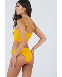 Maaji Farrah's Sublime Reversible Moderate Bikini Bottom - Sunshine/sunshine Print - Multicolor