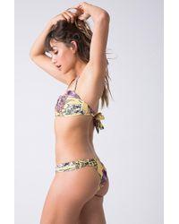 Triya - Hipster Ruched Bikini Bottom - Floral Tropical - Lyst