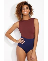 MYMARINI - Out Fit One Piece - Lyst