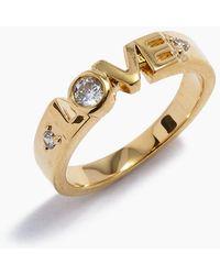 Vanessa Mooney The Love Ring - Metallic