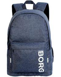 Björn Borg Core New Backpack 26l Grey Melange - Grijs