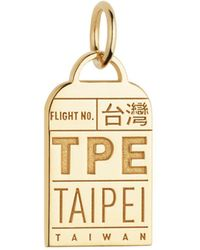 Jet Set Candy - Taiwan Tpe Luggage Tag Charm - Lyst