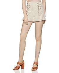 BCBGeneration Lace - Up Floral Brocade Shorts