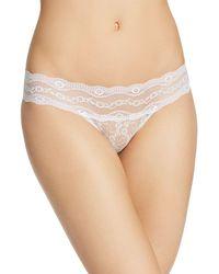 B.tempt'd Lace Kiss Bikini - White