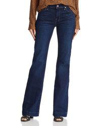 7 For All Mankind - Dojo Flare Jeans In Serrano Night - Lyst