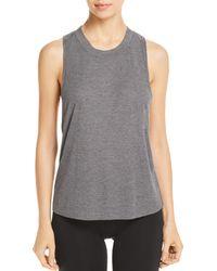 Alo Yoga Heat Wave Tank - Gray