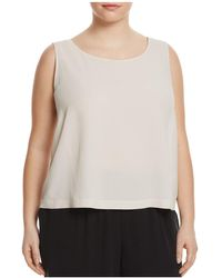 Eileen Fisher - System Silk Cropped Shell - Lyst