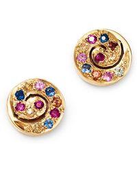 Shebee - 14k Yellow Gold Multicolor Sapphire Mini Spiral Stud Earrings - Lyst