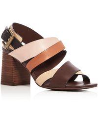 See By Chloé City Crisscross High-heel Sandals - Brown