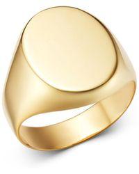 Bloomingdale's 14k Yellow Gold Oval Signet Ring - Metallic