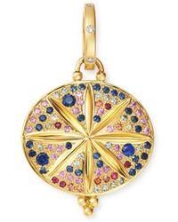 Temple St. Clair - 18k Yellow Gold Celestial Diamond - Lyst