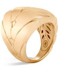John Hardy - 18k Gold Modern Chain Ring - Lyst