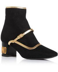 Moschino Women's Square - Toe Booties - Black