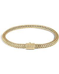John Hardy | Classic Chain 18k Gold Extra Small Bracelet | Lyst