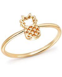 Bing Bang - 14k Yellow Gold Pineapple Ring - Lyst