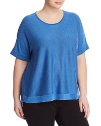 Eileen Fisher - Lightweight Short-sleeve Sweater - Lyst