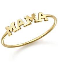 Zoe Chicco - 14k Yellow Gold Mama Ring - Lyst