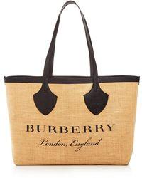 Burberry - Medium Giant Tote - Lyst