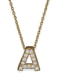 Roberto Coin 18k Yellow Gold And Diamond Initial Love Letter Pendant Necklace - Metallic