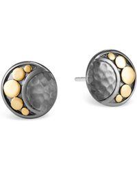 John Hardy - Sterling Silver & 18k Bonded Gold Dot Hammered Moon Stud Earrings - Lyst