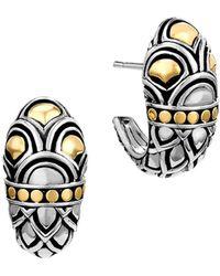 John Hardy - Sterling Silver & 18k Gold Naga Shrimp Earrings - Lyst