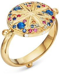 Temple St. Clair - Multicolored Sapphire & Ruby Pavé Sorcerer Ring - Lyst