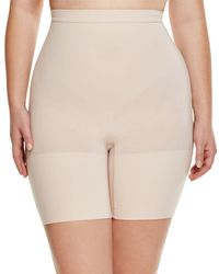 Spanx - Plus Power Shorts - Lyst