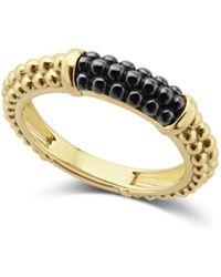 Lagos Gold & Black Caviar Stacking Ring - Metallic