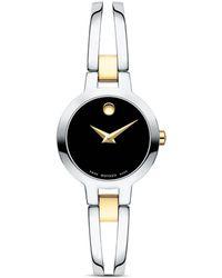 Movado Amorosa Watch - Black