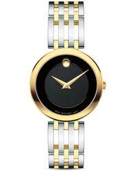 Movado Esperanza Black Museum Dial Ladies Watch - Metallic