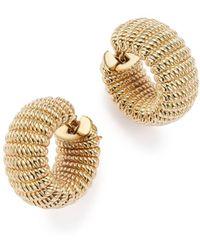 Roberto Coin 18k Yellow Gold Chic And Shine Hoop Earrings - Metallic