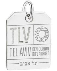 Jet Set Candy Tlv Tel Aviv Luggage Tag Charm - Metallic